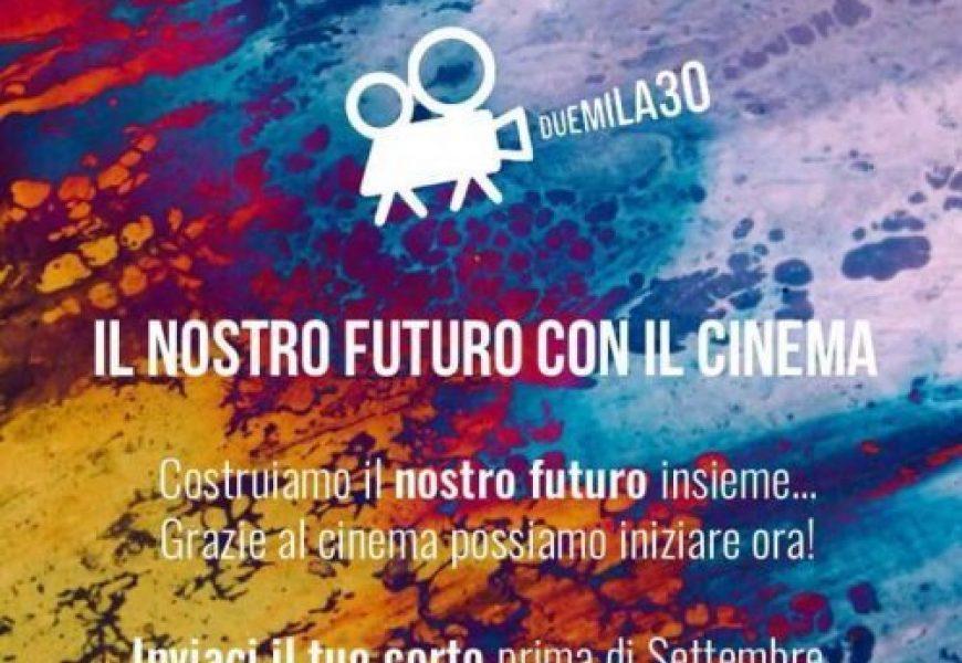 Il Nostro Futuro Con Il Cinema