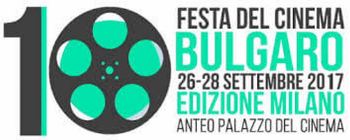 Festa del Cinema Bulgaro 2017