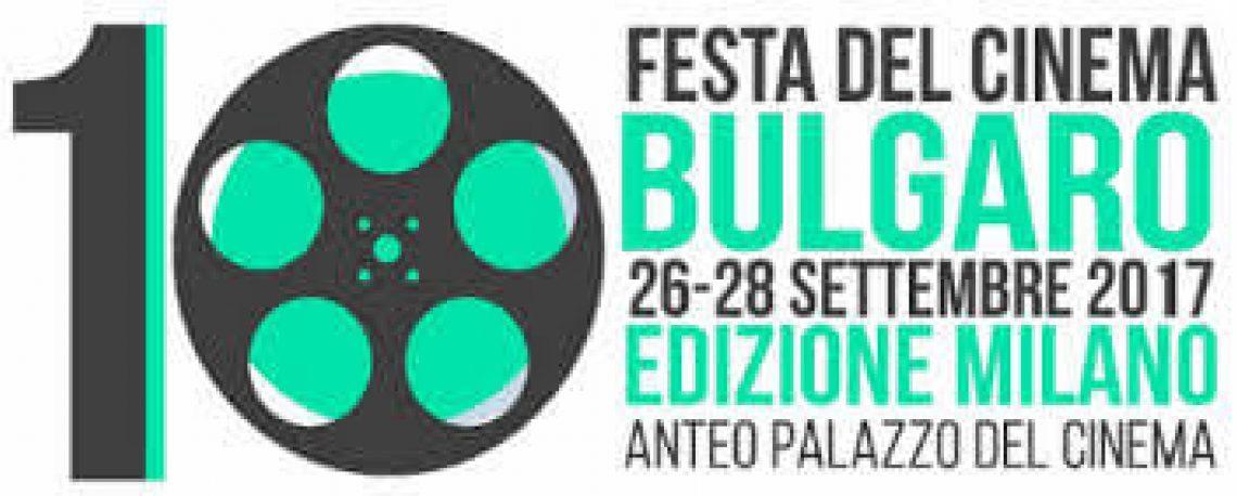 Festa del Cinema Bulgaro 2017